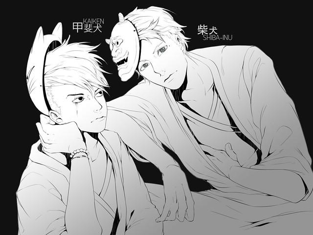 kai_shi01