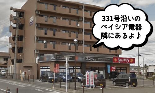jesthe69-ootawara01