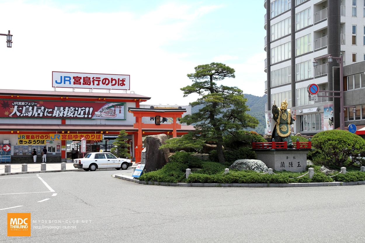 MDC-Japan2015-370