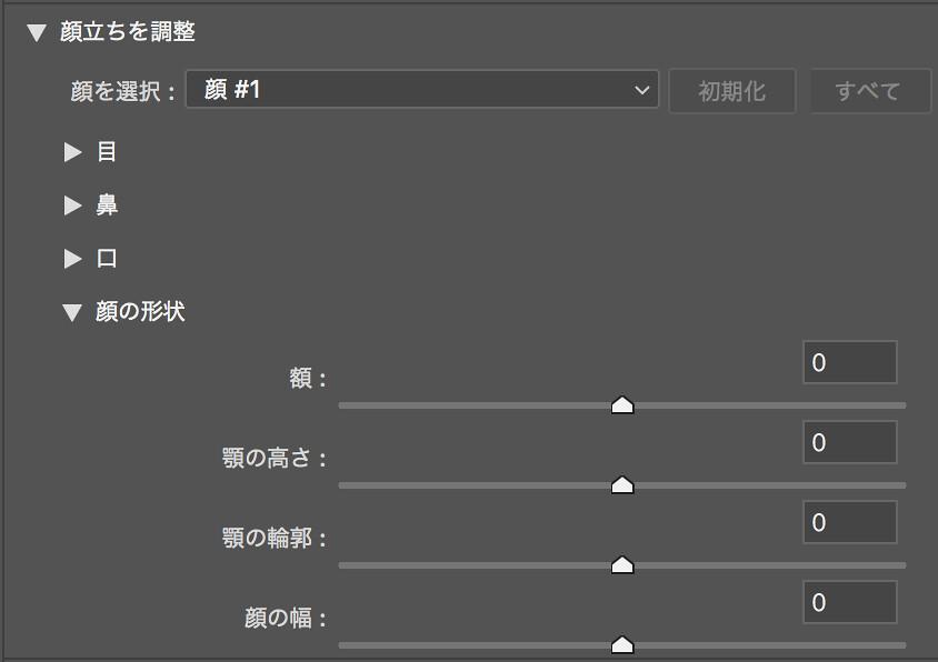 スクリーンショット 2017-03-12 18.23.58
