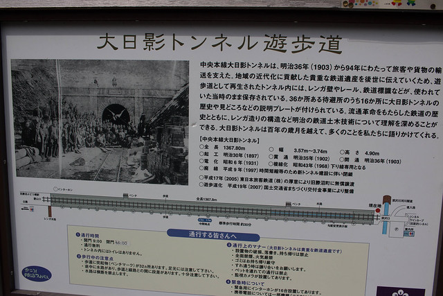 20150412-甲州高尾山-0597.jpg
