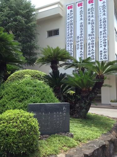 母校西高校 by haruhiko_iyota