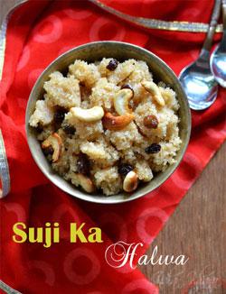 Sooji (Suji) Ka Halwa Recipe