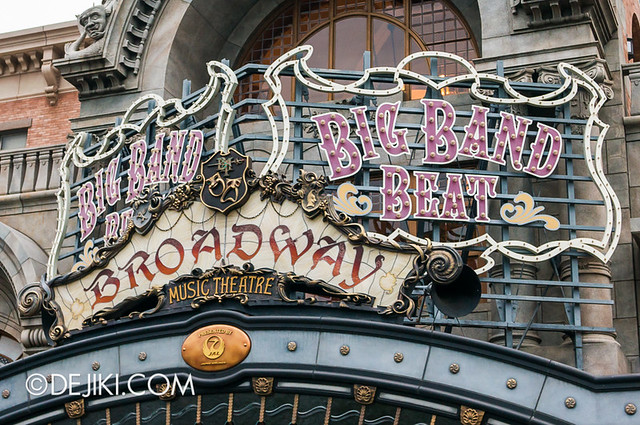 American Waterfront - Broadway Music Theatre Sign