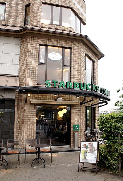 京都美食咖啡店11