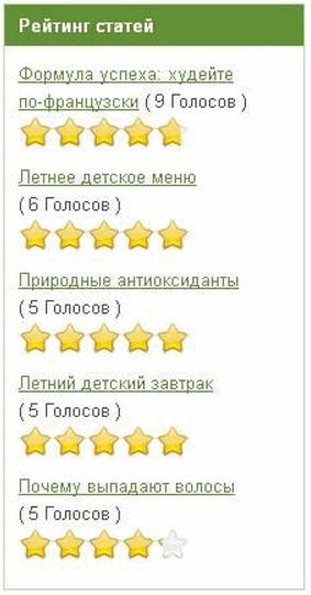 top-extra-03