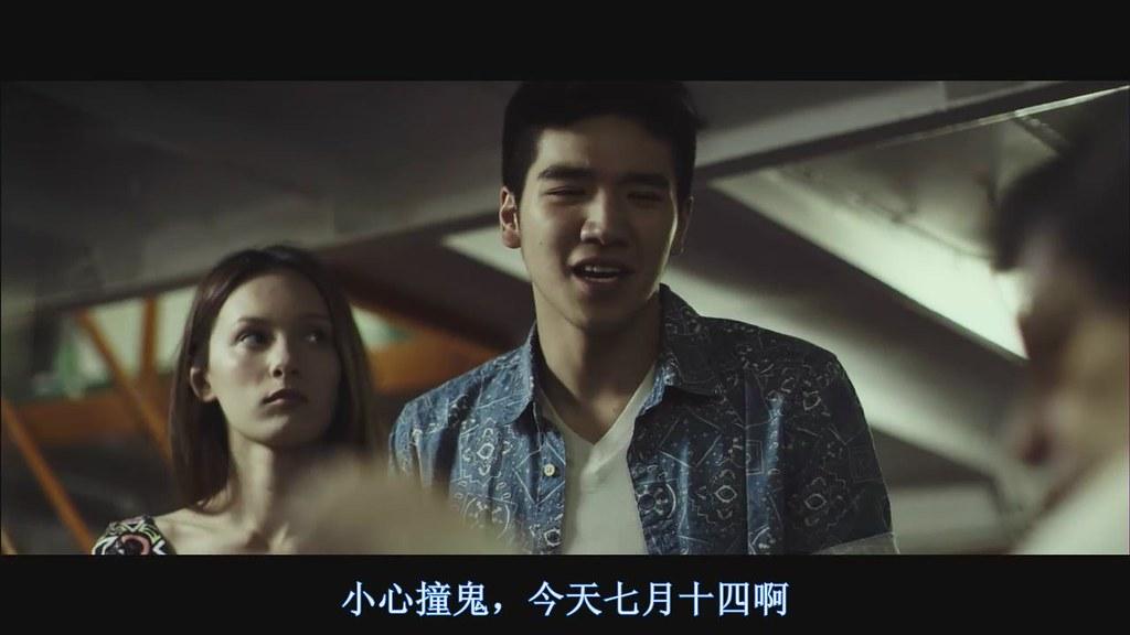 陈法拉奇幻夜电影高清迅雷下载