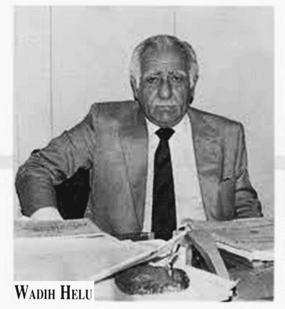 Presidente do Corinthians Sr. Wadih Helu