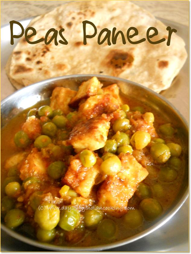 recipe of making peas paneer