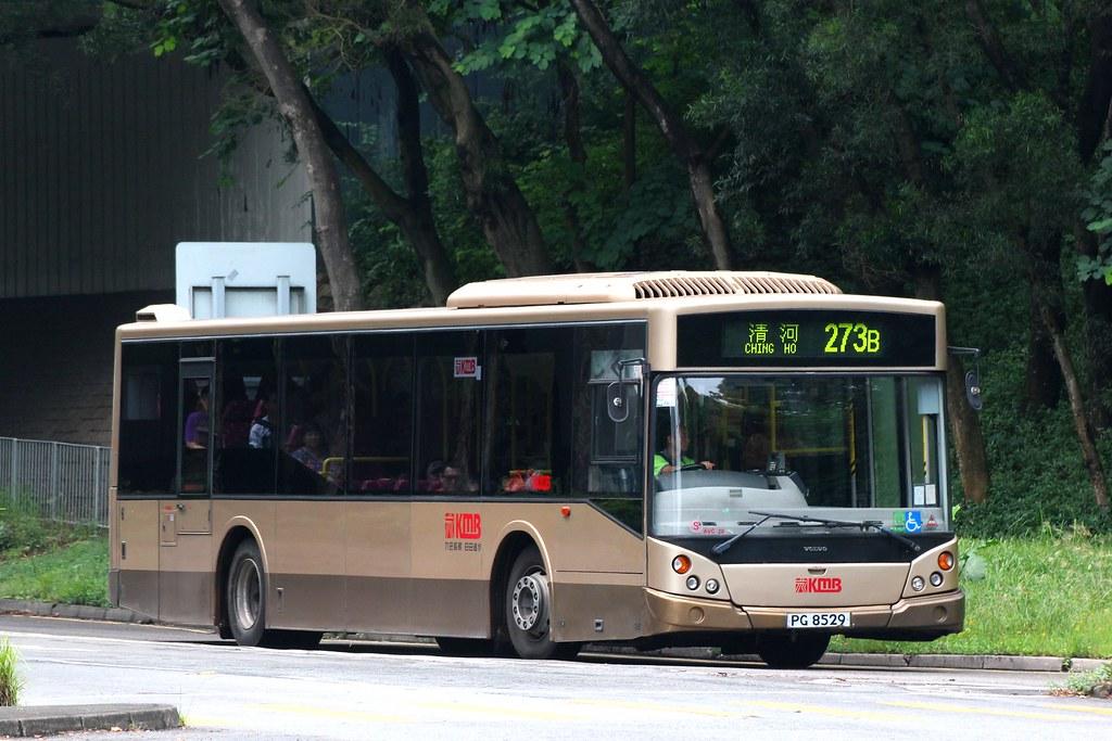 Volvo B7rle Avc Bustation Gallery Pa1 Kowloon Motor Bus