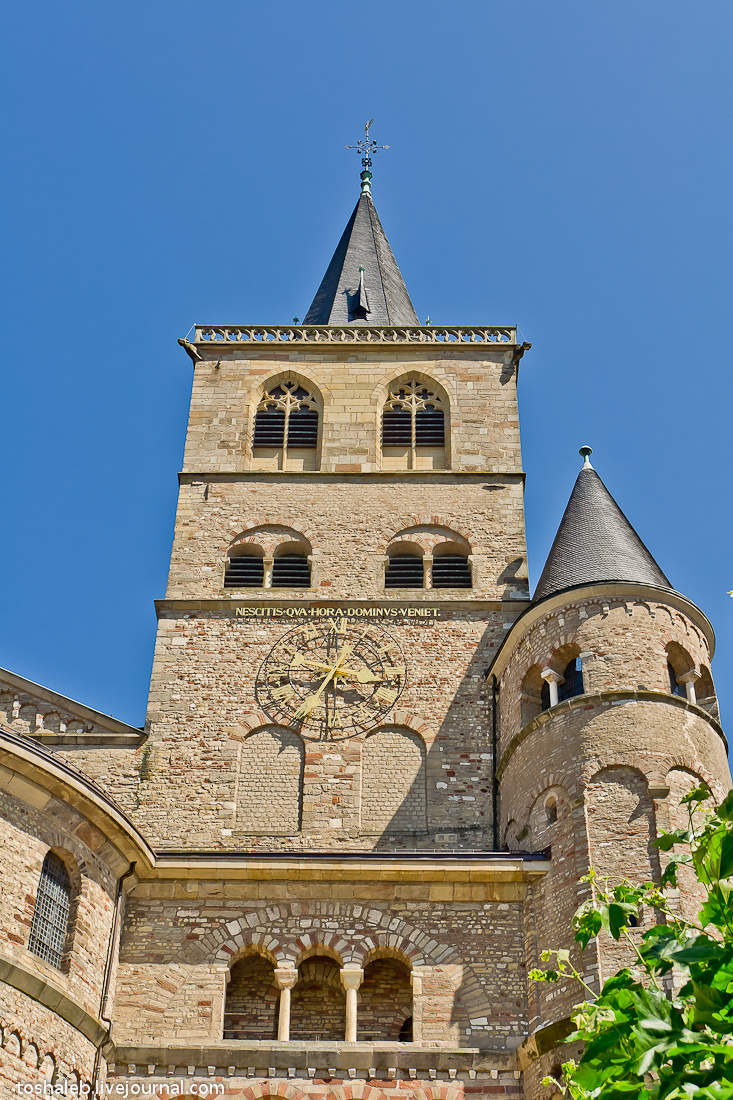 Trier-43