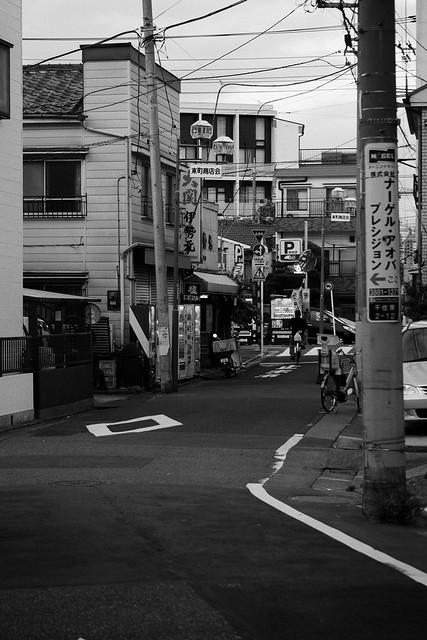 Adachi, Tokyo