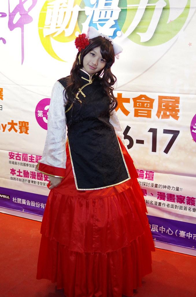 2013 台中 動.漫.力