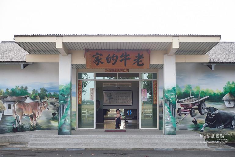 台南私藏景點--德元埤&老牛的家 (27)