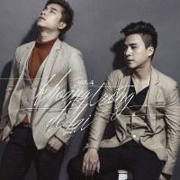 The Men – Khoảng Trống Để Lại (2014) (MP3 + FLAC) [Album]