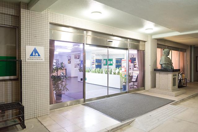 長崎カトリックセンター