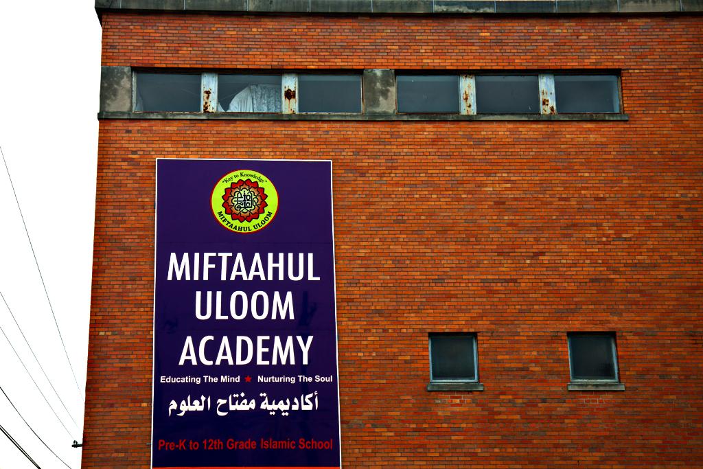 MIFTAAHUL-ULOOM-ACADEMY--Union-City