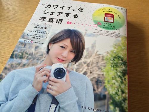 カメラロール-3251