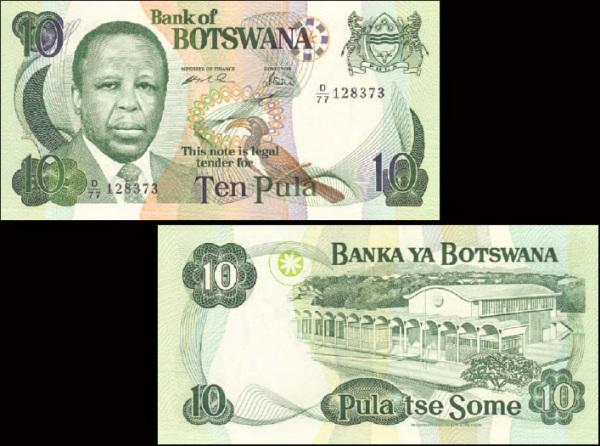 10 Pula Botswana 1999, Pick 20b