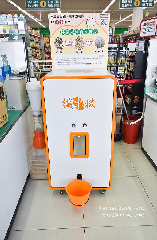 現尬的米鮮米銀行纖米機10
