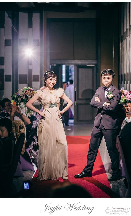 Mason & Vivia 婚禮記錄 _00153
