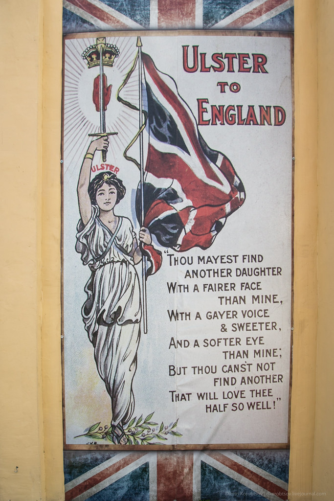'Ulster to England' mural