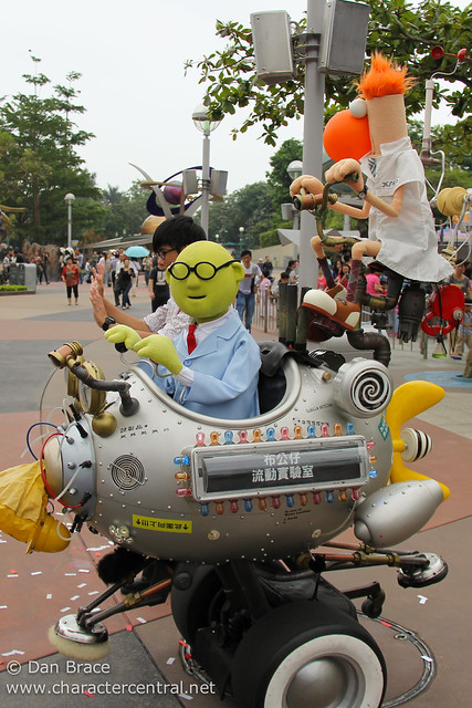 Muppet's Mobile Lab