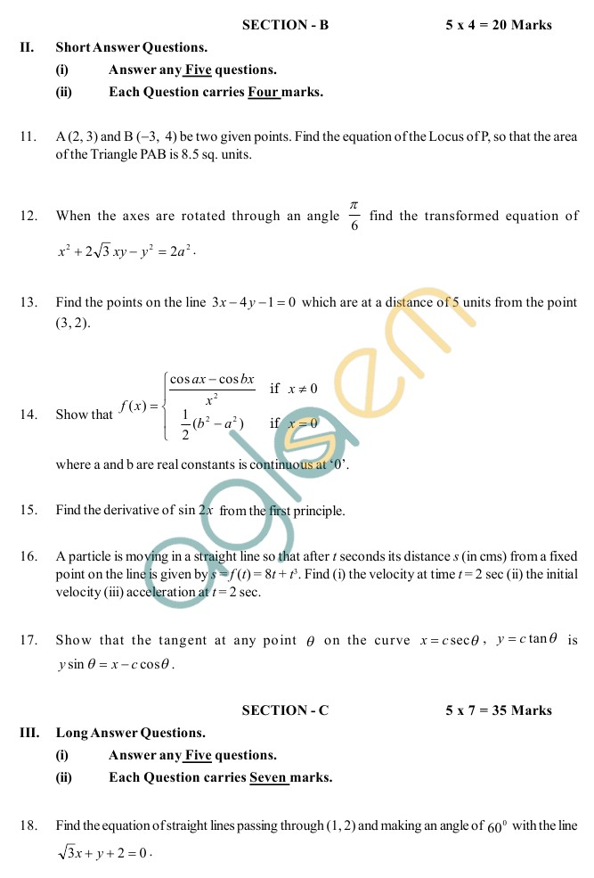 ap intermediate model question papers