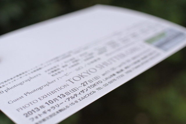 東京シャッターガール写真展 DM