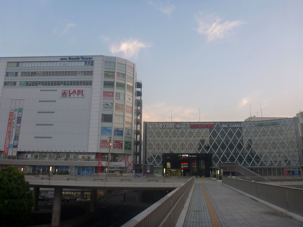 JR Mito Station
