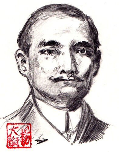 Sun Yat-Sen  by david.jack