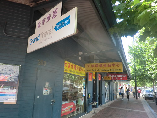 asian town (1)