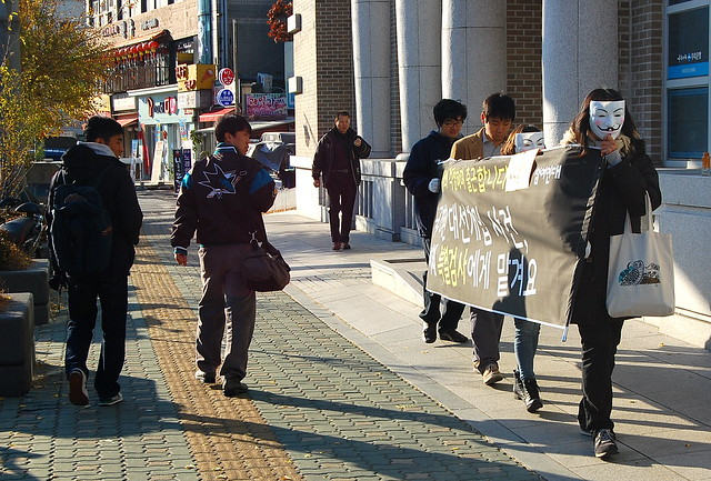 20131118_국가기관대선개입특검촉구출근길행진-14