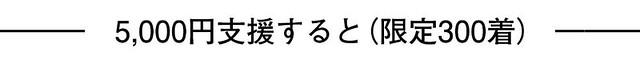 CF5000円バナー