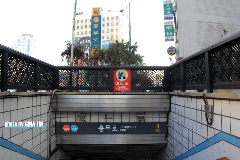 【南山韓屋村】首爾忠武路.冬季戶外冰雕展 @GINA環球旅行生活|不會韓文也可以去韓國 🇹🇼