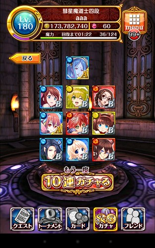 2014-01-01 00.13.35