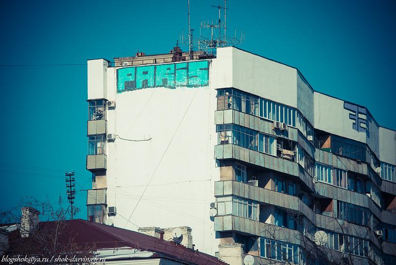 Краснодар-10