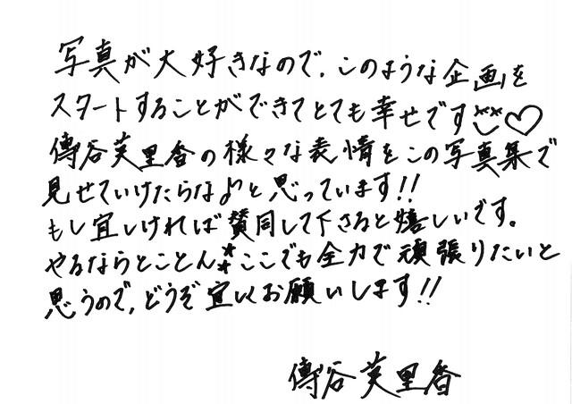 スクリーンショット 2014-02-10 16.33.48