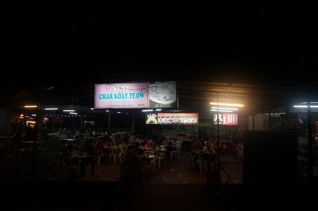 Halal Char Kuey Teow Penang Sany Char Kuey Teow-001
