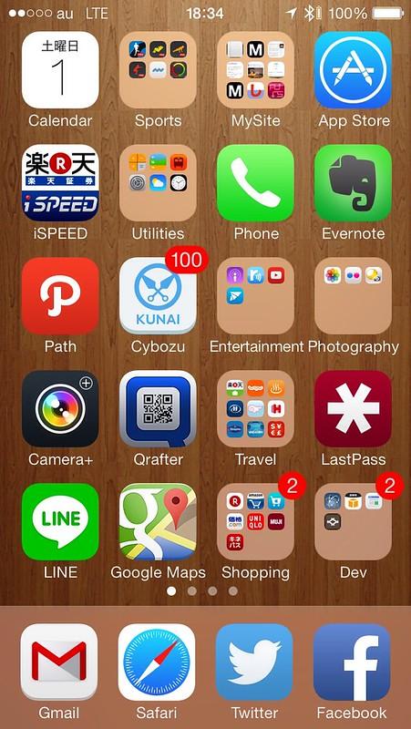 JayBird BlueBuds X and iPhone5