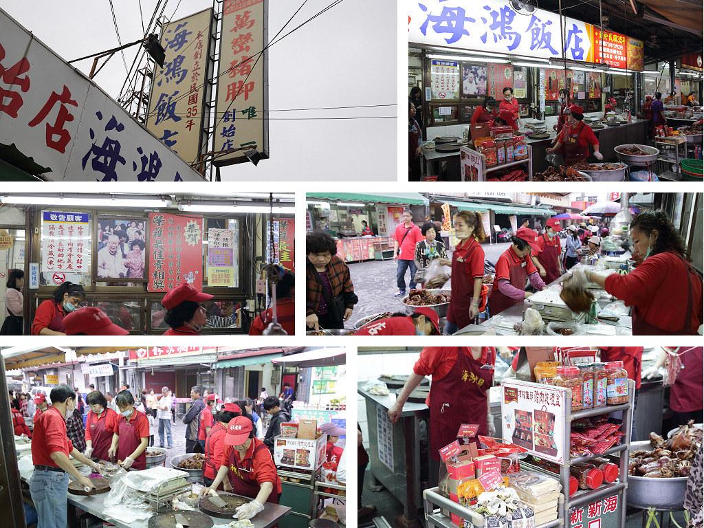 20140204屏東-海鴻飯店豬腳 (4)