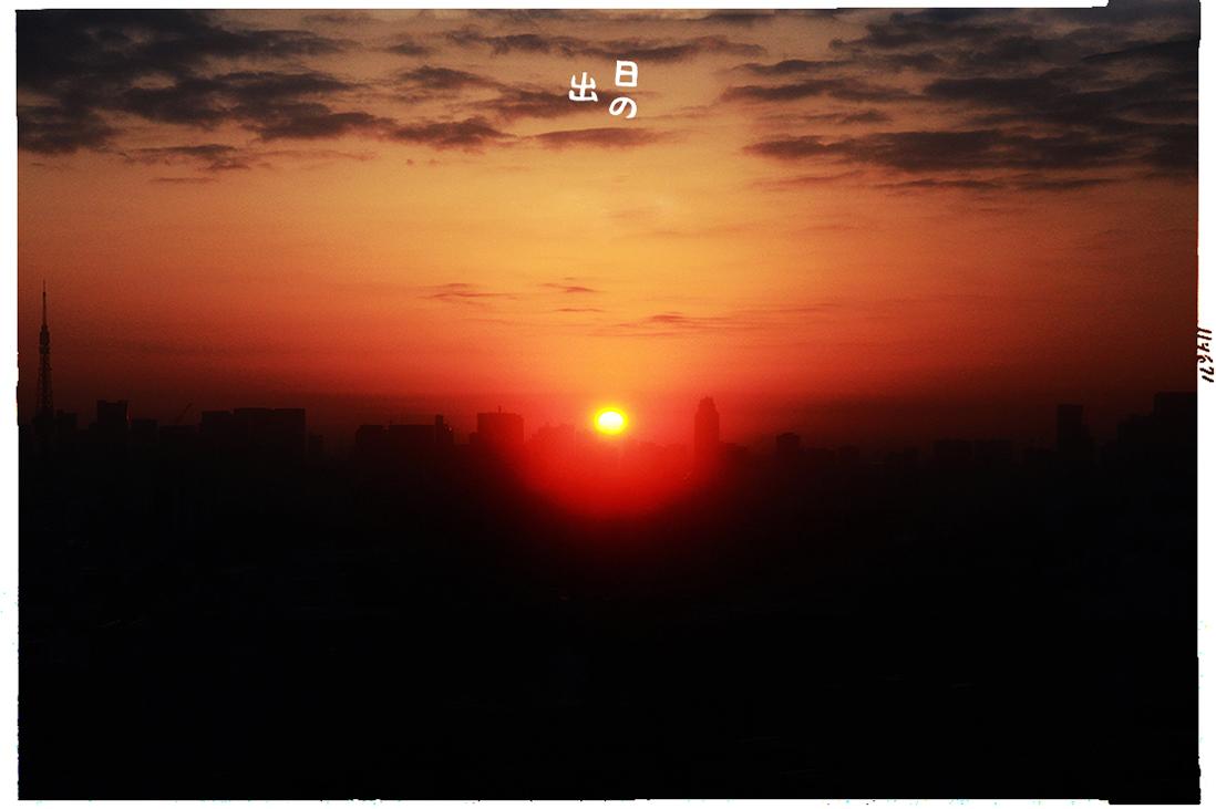 sun rise shibuya 2