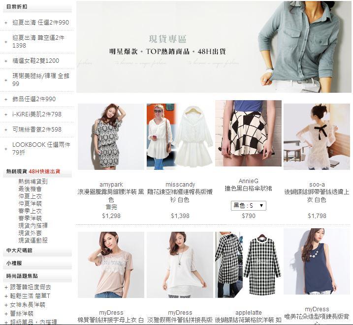 MY DRESS (4)