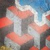 #textura #urbantexture #urbanabstraction #street #igermx #igerpuebla #ig_mexico #pasocebra #instapue #pueblagram