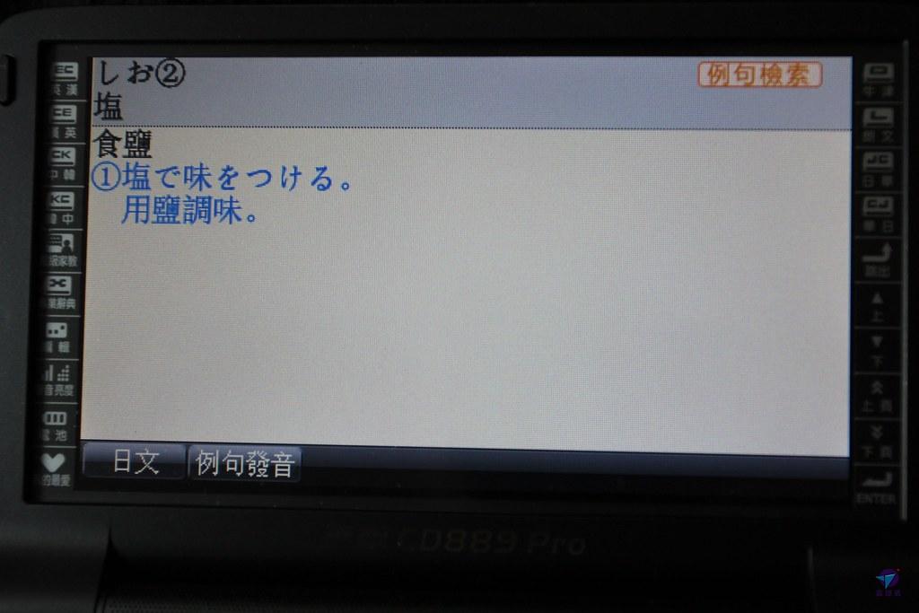 IMG_0548_结果