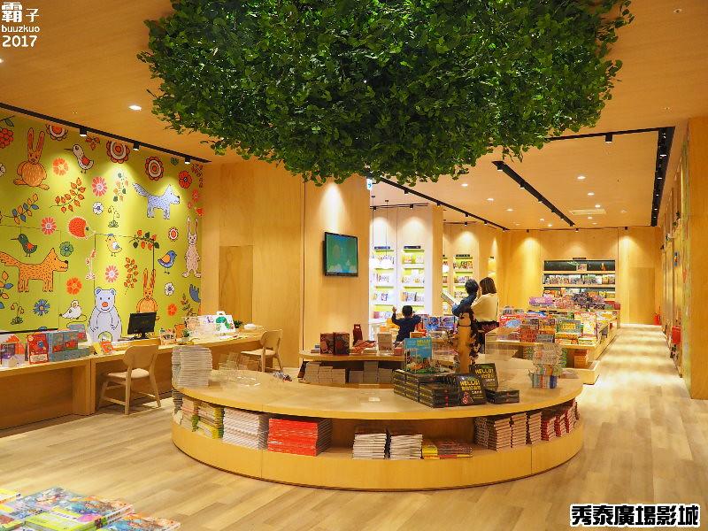 33142166290 d7802b8389 b - 森林系書店?! 秀泰廣場S2館最大亮點「小書房」~