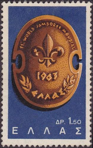 1963.08.01 - Έκδοση Τζάμπορι (1,50)