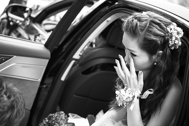 Bride about to leave home