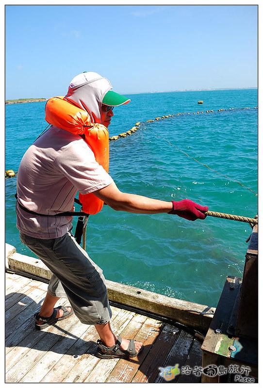 2013元貝休閒漁業_20