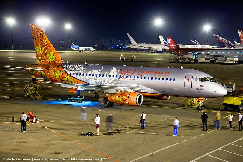 Aeroflot 90th Anniversary special livery